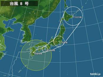 typhoon_1408_2014-07-10-08-00-00-large.jpg